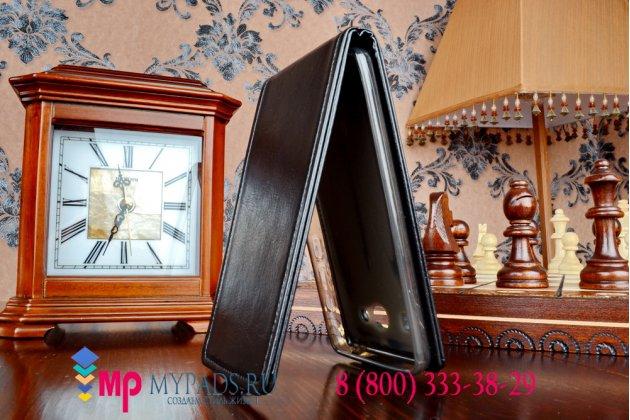 """Вертикальный откидной чехол-флип для xiaomi hongmi 2 2a/ redmi 2 / redmi 2 pro 4.7"""" черный кожаный """"prestige"""" италия"""