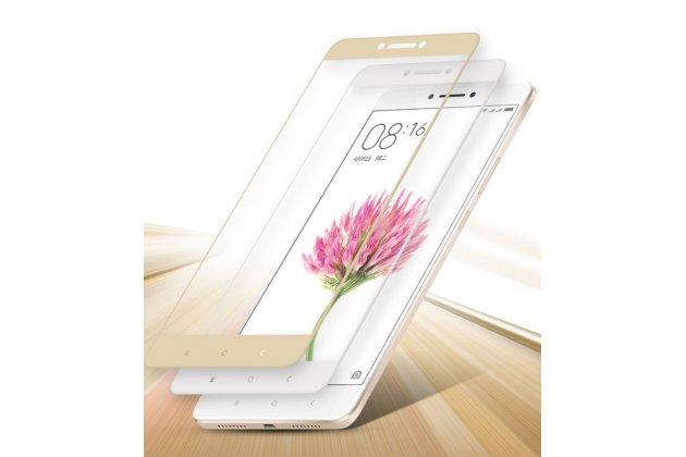 3d защитное изогнутое стекло с закругленным изогнутым краем которое полностью закрывает экран / дисплей по краям с олеофобным покрытием для xiaomi mi max 2