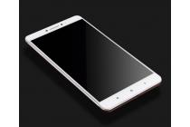 """Фирменное 3D защитное изогнутое стекло с закругленным изогнутым краем которое полностью закрывает экран / дисплей по краям с олеофобным покрытием для Xiaomi Mi Max 6.4"""""""