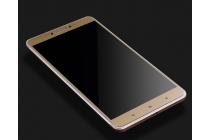 """3d защитное изогнутое стекло с закругленным изогнутым краем которое полностью закрывает экран / дисплей по краям с олеофобным покрытием для xiaomi mi max 6.4"""""""