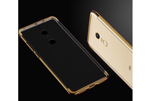 Ультра-тонкая полимерная из мягкого качественного силикона задняя панель-чехол-накладка для xiaomi mi6 прозрачная с золотой окаёмкой