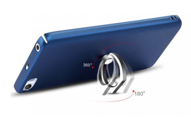 Задняя панель-крышка-накладка из тончайшего и прочного пластика для xiaomi mi6 с нескользящим покрытием синяя