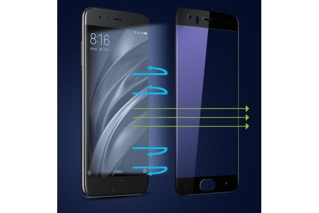 3d защитное изогнутое стекло с закругленными изогнутыми краями которое полностью закрывает экран / дисплей по краям с олеофобным покрытием для xiaomi mi6