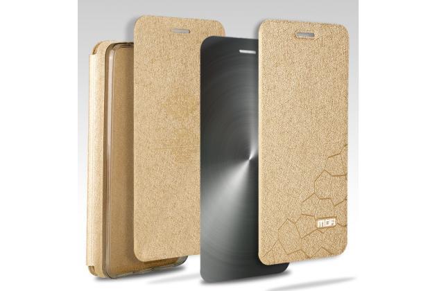 Чехол-книжка из качественной водоотталкивающей импортной кожи на жёсткой металлической основе для xiaomi mi6 золотой