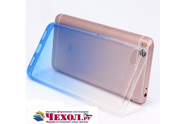 Ультра-тонкая полимерная из мягкого качественного силикона задняя панель-чехол-накладка для xiaomi mi6 прозрачная с эффектом дождя
