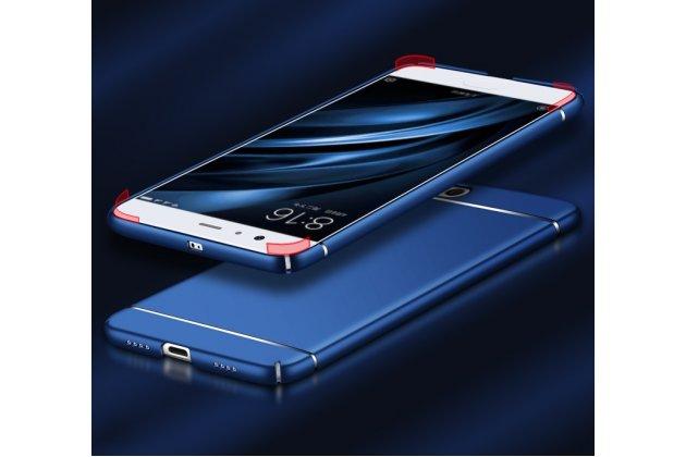 Задняя панель-крышка-накладка из тончайшего и прочного пластика для xiaomi mi6 синяя