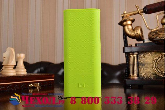 Фирменнный мягкий полимерный силиконовый чехол для портативного зарядного устройства/аккумулятора xiaomi power bank 16000mah желтый