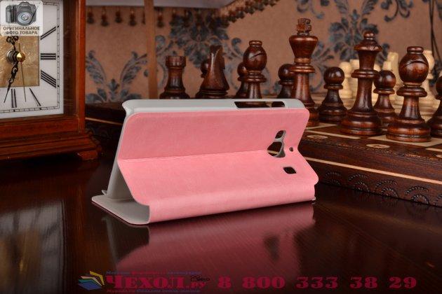 """Чехол-книжка из качественной водоотталкивающей импортной кожи на жёсткой металлической основе для xiaomi hongmi 2 2a/ redmi 2 / redmi 2 pro 4.7"""" розовый"""