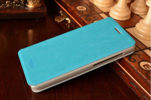 """Чехол-книжка из качественной водоотталкивающей импортной кожи на жёсткой металлической основе для xiaomi hongmi 2 2a/ redmi 2 / redmi 2 pro 4.7"""" бирюзовый"""
