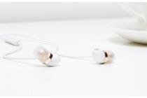 100% подлинные фирменные оригинальные наушники-вкладыши с микрофоном и переключателем песен xiaomi capsule для всех моделей телефонов + гарантия