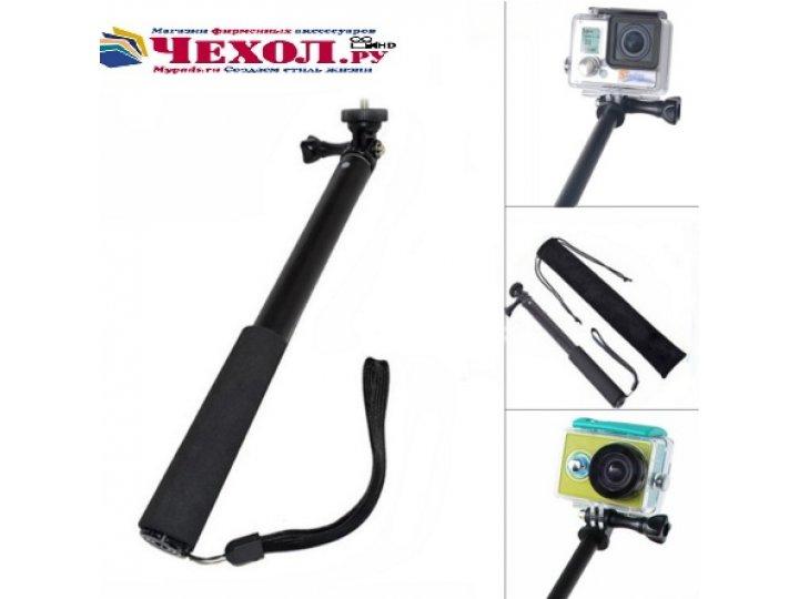 Самый лучший на рынке высококачественный беспроводной монопод-телескопическая палка-держатель-штатив для всех ..
