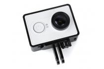 Фирменная алюминиевая рамка с крепежом для портативной спортивной экшн-камеры Xiaomi Yi Action Camera