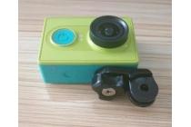Фирменный металлический адаптер-держатель-крепление для спортивной фото-видео-экшн-камеры Xiaomi Yi