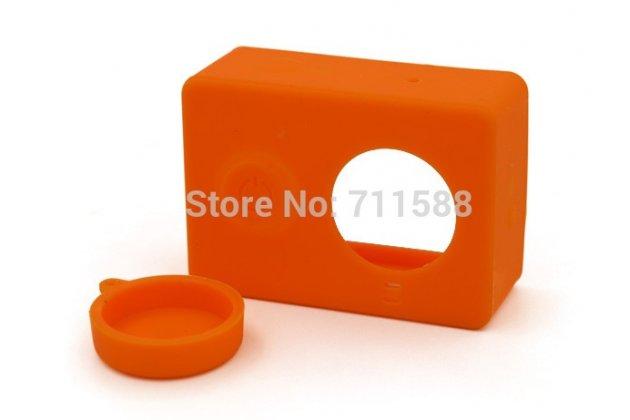 Мягкий силиконовый чехол для спортивной экшн-камеры xiaomi yi + крышка-заглушка для объектива оранжевый