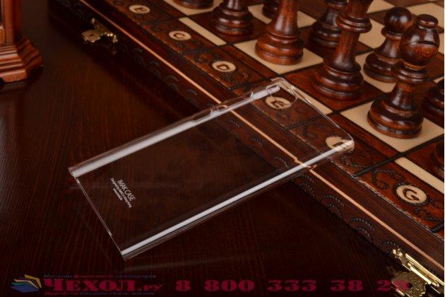 Ультра-тонкая из качественного пластика задняя панель-чехол-накладка для xiaomi mi3 прозрачная