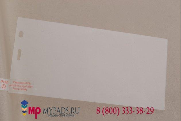 Защитное закалённое противоударное стекло премиум-класса из качественного японского материала с олеофобным покрытием для xiaomi mi3