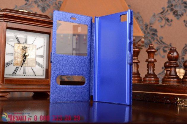 Чехол-книжка для xiaomi mi3 синий с окошком для входящих вызовов и свайпом водоотталкивающий