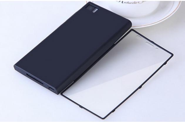 Водоотталкивающий противоударный чехол-книжка со встроенным закаленным стеклом для xiaomi mi3 черный