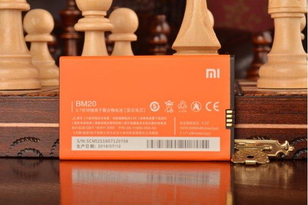Аккумуляторная батарея bm-20 2000mah на телефон xiaomi mi2s  + гарантия