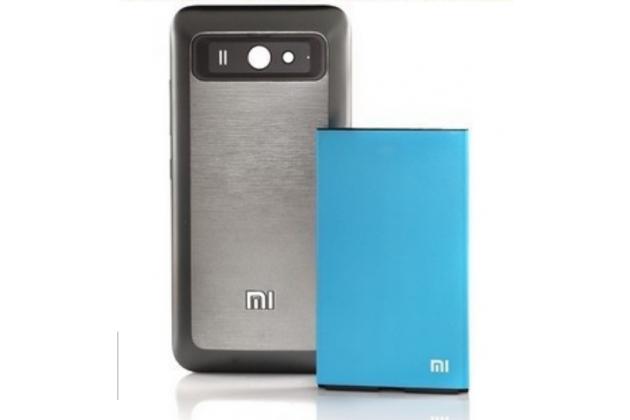Усиленная батарея-аккумулятор большой повышенной ёмкости 3100mah для телефона xiaomi mi2s  + задняя крышка в комплекте серебристая+ гарантия