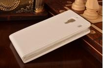"""Вертикальный откидной чехол-флип для xiaomi red rice 1s белый из качественной импортной кожи """"prestige"""" италия"""