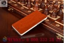 Чехол-книжка из качественной водоотталкивающей импортной кожи на жёсткой металлической основе для xiaomi red rice/red rice 1s  коричневый