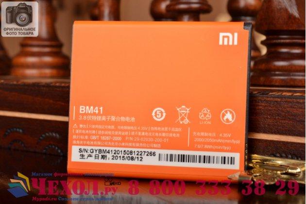 Аккумуляторная батарея bm-41 2000mah на телефон xiaomi red rice/red rice 1s   + гарантия