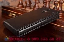 """Вертикальный откидной чехол-флип для xiaomi red rice 1s черный кожаный """"prestige"""" италия"""