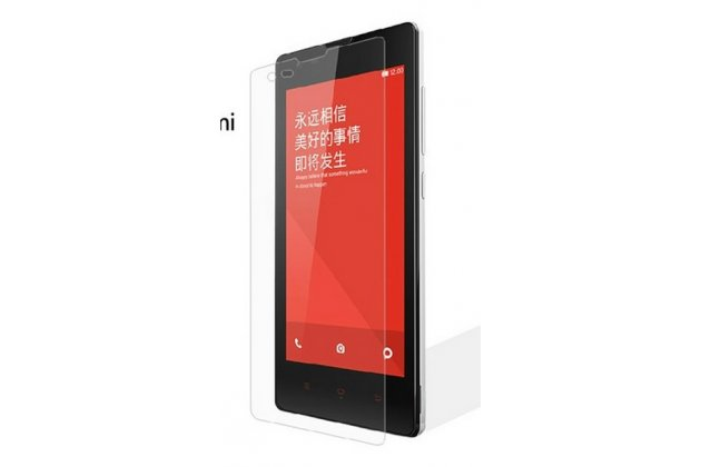 Защитная пленка для телефона xiaomi red rice/red rice 1s глянцевая