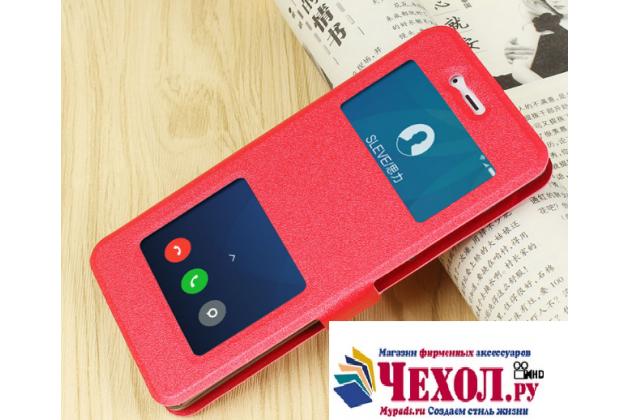 Чехол-книжка для xiaomi mi 5c красный с окошком для входящих вызовов и свайпом водоотталкивающий
