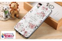 Задняя панель-крышка-накладка из тончайшего силикона для xiaomi mi 5c с объёмным 3d рисунком тематика королевские розы