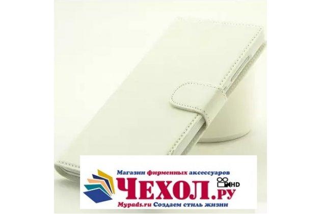 Чехол-книжка из качественной импортной кожи с подставкой застёжкой и визитницей для xiaomi mi 5c белый