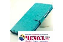 Чехол-книжка из качественной импортной кожи с подставкой застёжкой и визитницей для xiaomi mi 5c голубой