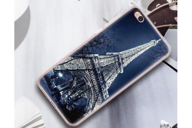 Задняя панель-крышка-накладка из тончайшего силикона для xiaomi mi 5c с объёмным 3d рисунком тематика париж