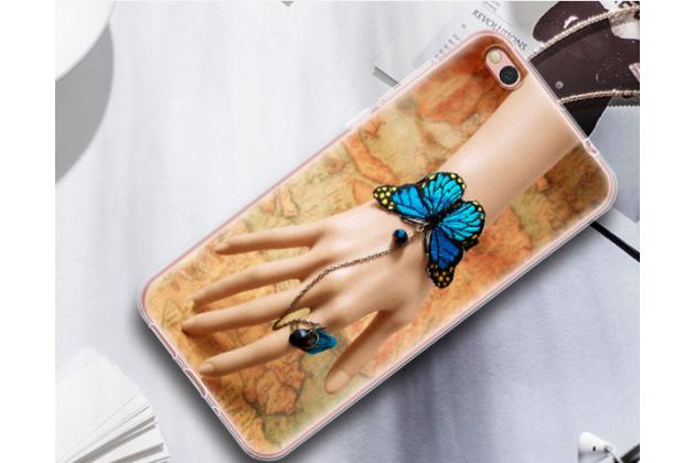 """Задняя панель-крышка-накладка из тончайшего силикона для xiaomi mi 5c с объёмным 3d рисунком тематика браслет """"бабочка"""""""
