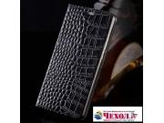 Фирменный роскошный эксклюзивный чехол с фактурной прошивкой рельефа кожи крокодила и визитницей черный для Xi..