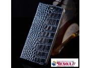 Фирменный роскошный эксклюзивный чехол с фактурной прошивкой рельефа кожи крокодила и визитницей синий для Xia..