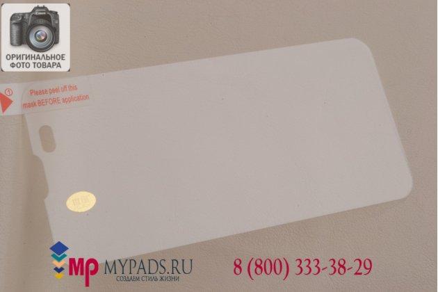 Защитное закалённое противоударное стекло премиум-класса из качественного японского материала с олеофобным покрытием для xiaomi mi2s