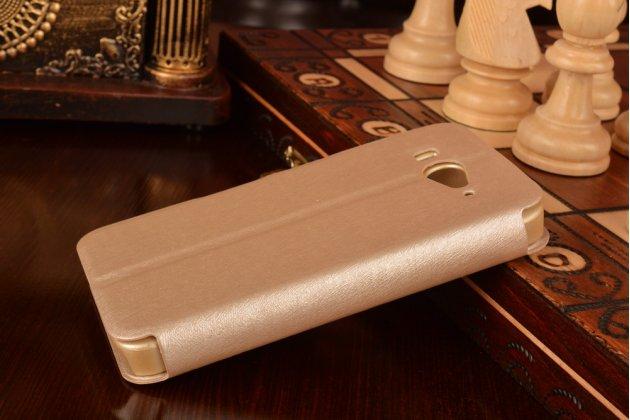 Чехол-книжка для xiaomi mi2s золотой с окошком для входящих вызовов и свайпом водоотталкивающий
