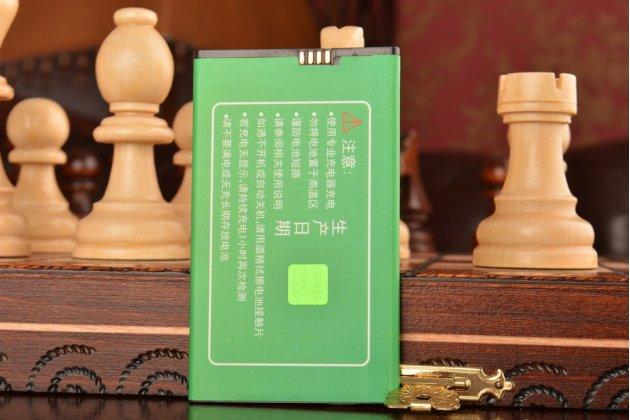 Усиленная батарея-аккумулятор большой повышенной ёмкости bm20 5980 mah для телефона xiaomi mi2s + гарантия