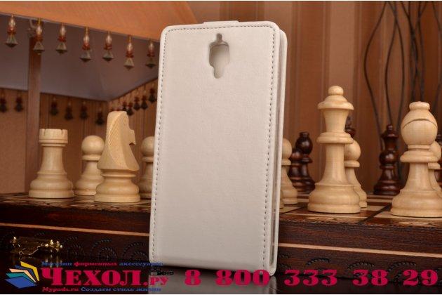 """Вертикальный откидной чехол-флип для xiaomi mi4 белый из качественной импортной кожи """"prestige"""" италия"""