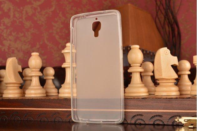 Водоотталкивающий ультратонкий силиконовый  чехол-книжка для xiaomi mi4  white