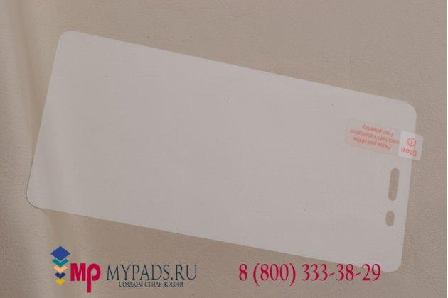 Защитное закалённое противоударное стекло премиум-класса из качественного японского материала с олеофобным покрытием для xiaomi mi4
