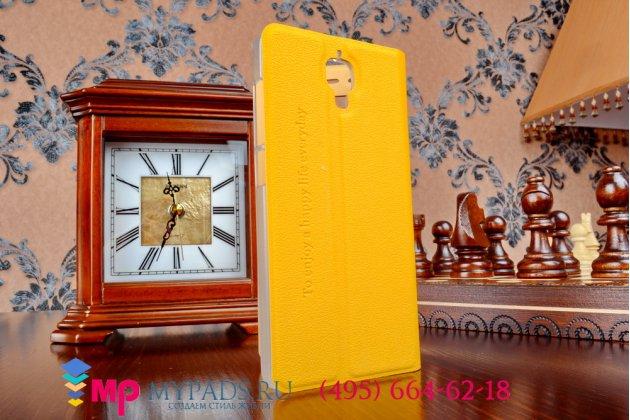Чехол-книжка для xiaomi mi4 желтый кожаный с окошком для входящих вызовов