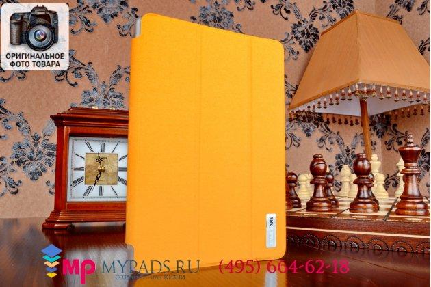 """Умный тонкий легкий чехол для xiaomi mipad 7.9"""" """"il sottile"""" оранжевый пластиковый"""