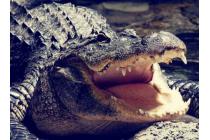 """Фирменный роскошный эксклюзивный чехол с объёмным 3D изображением головы крокодила синий для ZTE AXON 7/ Axon 2 (A2017G) 5.5"""". Только в нашем магазине. Количество ограничено"""