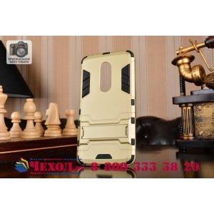 Противоударный усиленный ударопрочный фирменный чехол-бампер-пенал для ZTE AXON 7/ Axon 2 (A2017G) 5.5 золотой