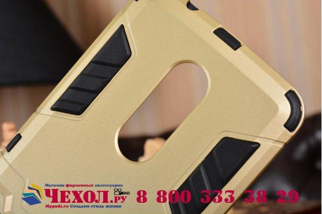 Противоударный усиленный ударопрочный чехол-бампер-пенал для zte axon 7/ axon 2 (a2017g) 5.5 золотой