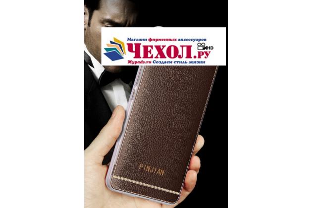 Премиальная элитная крышка-накладка на zte axon 7 mini коричневая из качественного силикона с дизайном под кожу