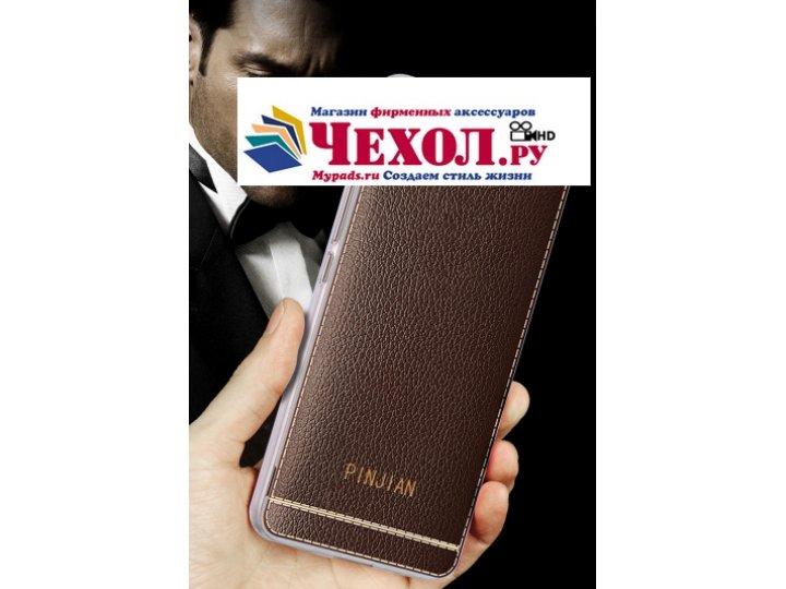 Премиальная элитная крышка-накладка на zte axon 7 mini коричневая из качественного силикона с дизайном под кож..